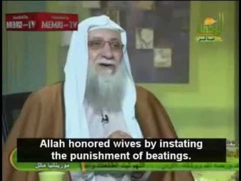 How to Beat Your  Muslim Wife
