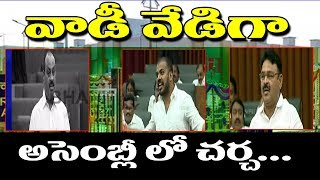 AP Assembly Sessions ll Verbal War Between YCP And TDP In AP Assembly 2019
