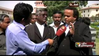 Overseeing conditions of bail lies within the scope of the trial court- lawyer Mr. Rajaram