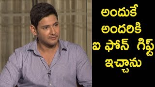 Mahesh Babu gifts iPhones to Bharat Ane Nenu Team @ Mahesh Babu Exclusive Interview