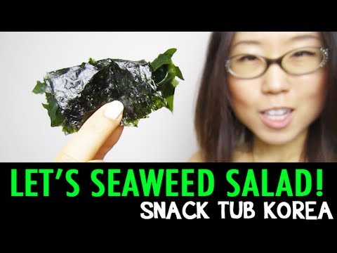 INCEPTION SEAWEED SALAD (Snack Tub Korea #23)