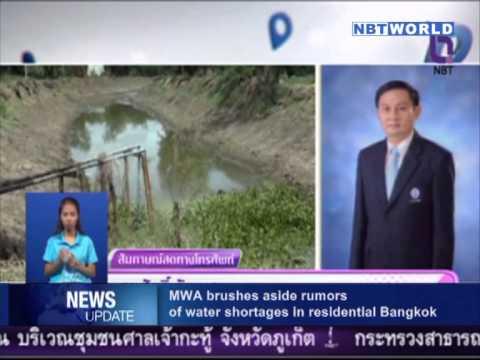 MWA Brushes Aside Rumors of Water Shortages in Residential Bangkok