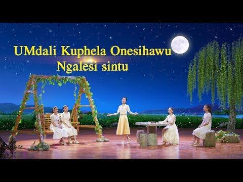 "Best South African Gospel Song Praise Worship ""UMdali Kuphela Onesihawu Ngalesi sintu"" thumbnail"