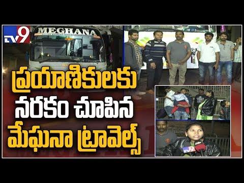 Meghana travels bus grounded, passengers face delay || Erragadda - TV9
