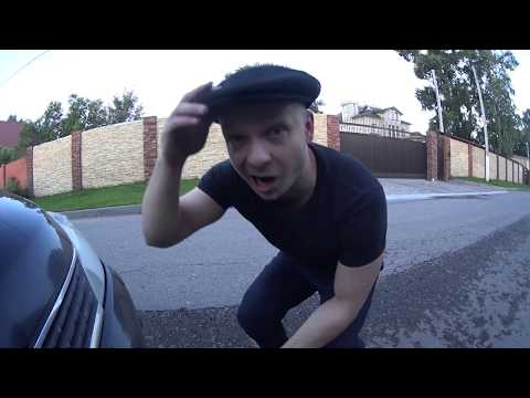 Автоподстава с Гопником Кастетом #3 | Попали на ФСО | Один против двоих