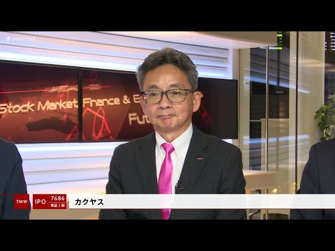 カクヤス[7686]東証2部 IPO