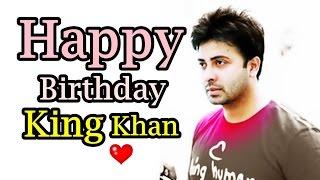 শাকিব খান এর জন্মদিন যেভাবে হল। যা বললেন অপু বিশ্বাস । Superstar Shakib Khan Birthday News 2017