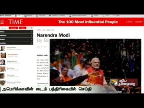 Prime Minister Narendra Modi in Time Magazine's 30 Most Influential People on the Internet