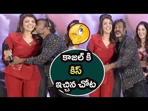 Chota K Naidu kiss Kajal Aggarwal @kavacham Teaser launch | Bellamkonda Sreenivas
