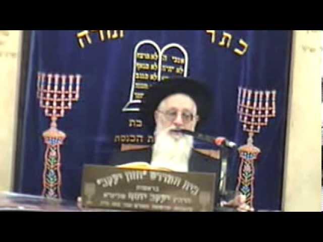הרב יעקב יוסף  זצוק''ל  Sukot סוכות  ''ולקחתם לכם'' מצוות ארבעת המינים