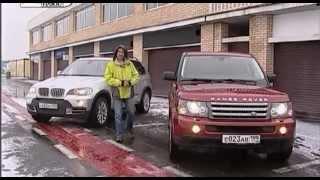 Тест драйв  Range Rover Sport vs BMW X5   ч.1