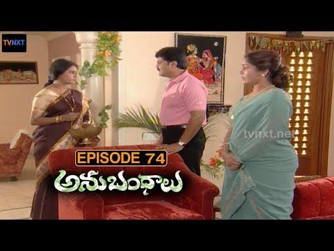 Anubhandhalu Telugu TV Serial | Episode # 74 | Sri Charan, Vinod bala, Preethi Nigam.
