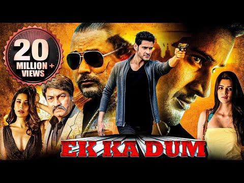 Ek Ka Dum Full Movie 2015 (1 Nenokkadine Hindi Dub) | Mahesh Babu, Kriti Sanon