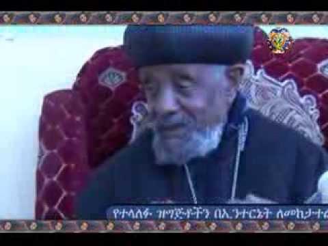 ቅዱስ ሰማዕት አቡነ ጴጥሮስ /Saint Petros Ethiopian Martyr/