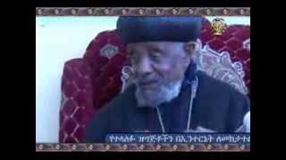 Mahbere Kidusan - Saint Petros Ethiopian Martyr ( Ethiopian Orthodox Tewahdo Church Sermon)
