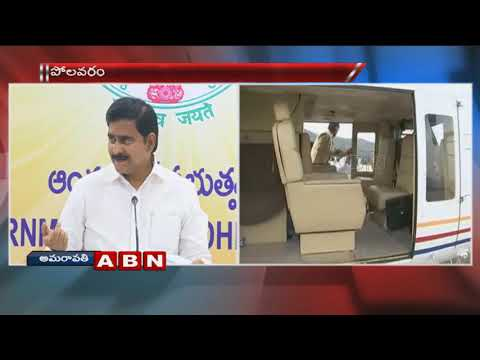 Minister Devineni Umamaheswara Rao press meet over Polavaram project