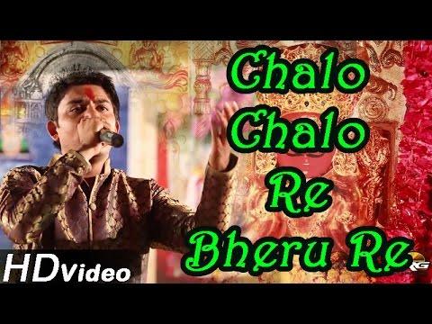 chalo Chalo Re Bheru Re | Bheruji New Bhajan 2014 | Rajasthani Songs 2014 | Full Hd Video video