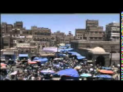 Yemen CNBC tourism feature 1997.mp4