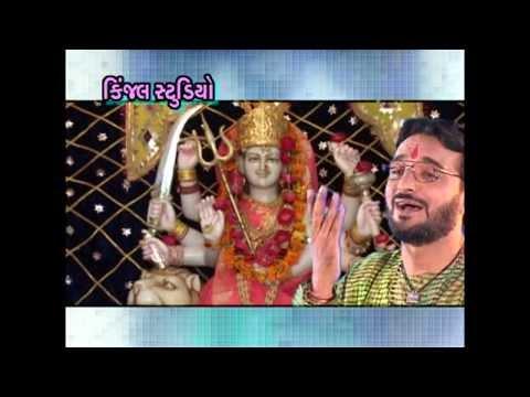Vishvambhari Stuti - Singer - Bhikhudan Gadhavi video