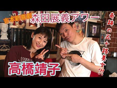 高橋靖子の画像 p1_29