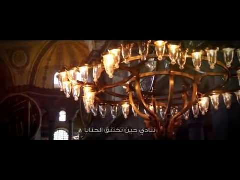 Ilahi (nasheed) E Bukur Për Namazin - أرحنــا بالصــلاة video