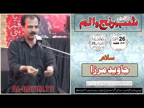 Salaam | Jawed Mirza | Shab-e-Ranjh-o-Alam -26th Safar 1441/2019 - Imam Bargah Shuhdah-e-Karbala