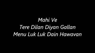 Watch Atif Aslam Mahi Ve video