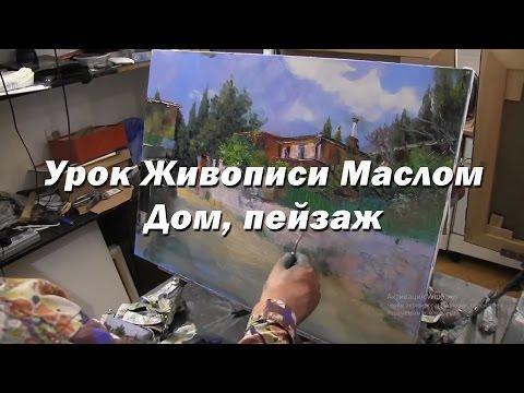 Видео уроки мастер класса сахарова бесплатно