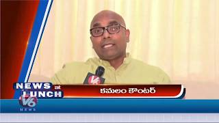 Headlines | KCR Review With Collectors | Aravind Counter To KTR Comments  Telugu News