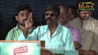 Engaluku Veru Engum Kilaigal Kidaiyathu Audio Launch Part 1