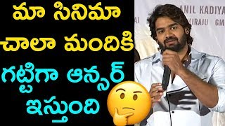 Karthikeya Speech At Guna 369 Trailer Launch Event || Guna 369 Trailer |