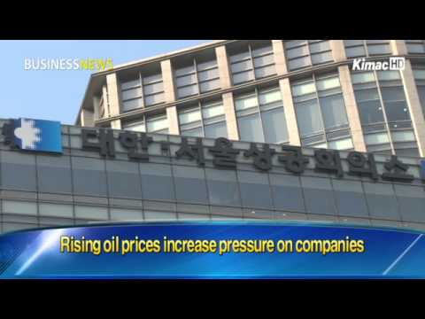 Rising oil prices increase pressure on companies
