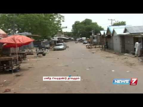 Girl suicide bomber kills seven in Nigeria   World   News7 Tamil
