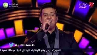 عصام الموذني - يا عسل - الحلقات المباشرة - Arab Idol