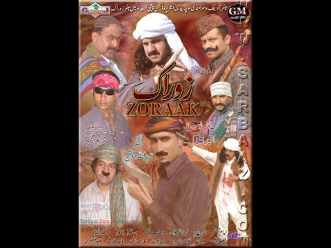 Zoraak (balochi Film) video