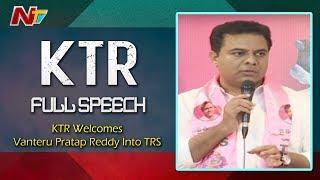 KTR Speech || KTR Welcomes Vanteru Pratap Reddy Into TRS
