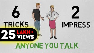 HOW TO TALK TO ANYONE (Hindi) PART 2 -  communication skills