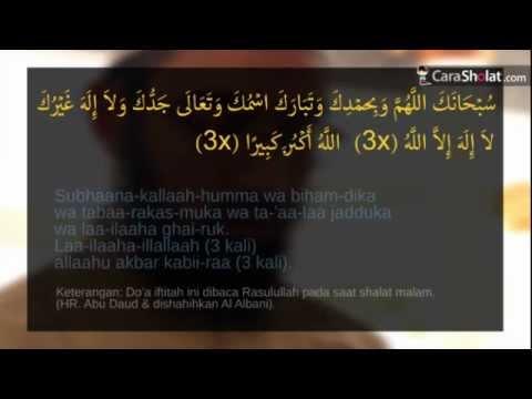 Youtube doa iftitah