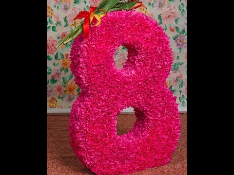 Цифра 8 на день рождения своими руками девочке 93