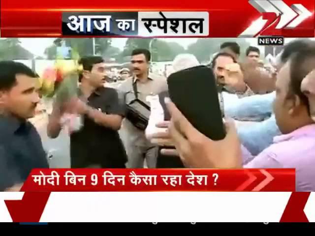 PM Narendra Modi returns home after successful three-nation tour
