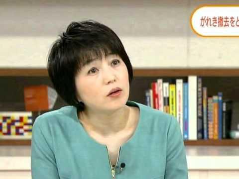 小野文惠の画像 p1_20