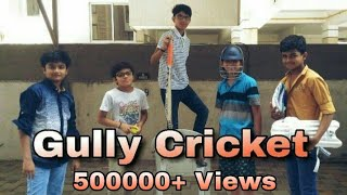 Gully Cricket...   Short Gujarati Comedy Video on Gully Cricket   Upload  By Wonder 8 The Gujju ...