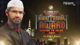 DR ZAKIR NAIK CONFERRED KING FAISAL AWARD | SERVICE TO ISLAM 2015