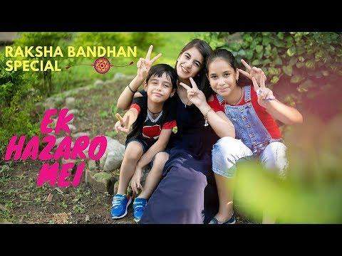 Ek Hazaro Mei | Cover Song | SIMRAN BEJWANI | RAKSHA BANDHAN SPECIAL