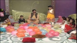 Eid Children Show Paigham Tv Part 1
