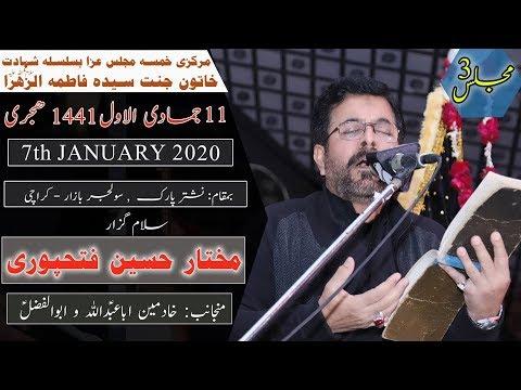 Ayyam-e-Fatima Salam | Mukhtar Fathepuri | 11 Jamadi Awal 1441/2020 - Nishtar Park - Karachi