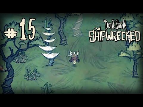 Don't Starve: Shipwrecked Прохождение: #15 - Грибное дерево!