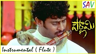 Pournami Movie Video Songs | Instrumental Flute Music | Prabhas, Charmi
