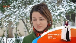 Kahani Zindagi Ki - Episode#239- Promo- 10 Nov,2016 - SEE TV