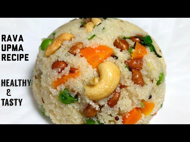 रवा उपमा - सुबह का टेस्टी पौष्टिक नाश्ता | Healthy , Nutritious & Tasty Upma | Quick&Easy Rava Upma thumbnail